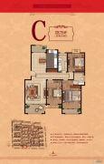 西城馥邦3室2厅2卫138平方米户型图