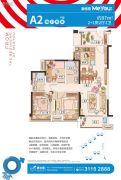 碧桂园蜜柚3室2厅2卫97平方米户型图