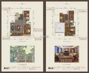 荣和・林溪府5室2厅3卫121平方米户型图