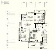 星湖城3室2厅2卫140平方米户型图