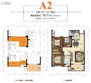鼎弘东湖湾3室2厅1卫76平方米户型图
