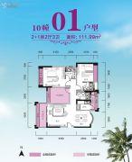 锦富・汇景湾3室2厅3卫111平方米户型图