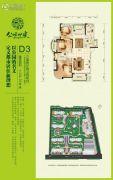 公园世家3室2厅2卫131平方米户型图