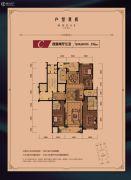 天都城・天熙公馆4室2厅3卫0平方米户型图