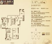 长融人和春天3室2厅2卫116平方米户型图