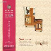 南昌恒大名都1室1厅1卫55平方米户型图