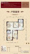 中泽城3室2厅1卫99--100平方米户型图