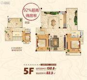天悦华景3室2厅2卫150平方米户型图
