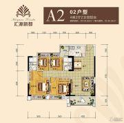 汇源新都4室2厅2卫105平方米户型图