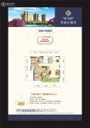 闽城・嘉州阳光3室2厅2卫129平方米户型图