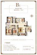 嘉洲锦悦4室2厅2卫156平方米户型图