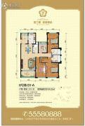 骏景豪廷4室2厅3卫160平方米户型图