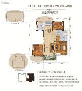 恒大名都3室2厅2卫147--171平方米户型图