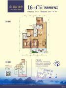 彰泰峰誉2室2厅2卫120平方米户型图
