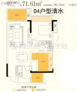国滨首府2室2厅1卫71平方米户型图