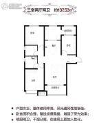 恒大华府3室2厅2卫137平方米户型图