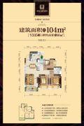 碧桂园・城央首府3室2厅2卫0平方米户型图