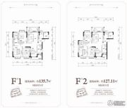 云沙诗意二期3室2厅2卫127--135平方米户型图