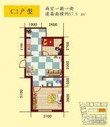 南台花园2室1厅1卫57平方米户型图