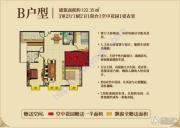天源・溪畔恬园3室2厅2卫122平方米户型图