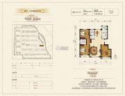 银河太阳城3室2厅2卫123平方米户型图