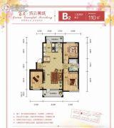 富禹・依云美域3室2厅2卫110平方米户型图