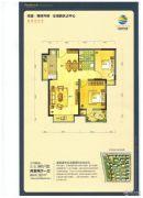 荣盛・锦绣外滩2室2厅1卫80平方米户型图