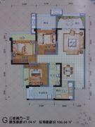 长虹东城时代3室2厅1卫87平方米户型图