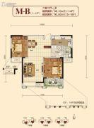 当代安普顿小镇2室2厅1卫90--93平方米户型图