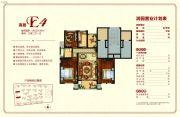 润园小区3室2厅1卫119平方米户型图
