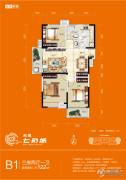 天筑・七彩城3室2厅1卫122平方米户型图