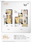 万科尚城4室2厅2卫94平方米户型图
