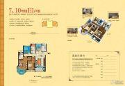 中南世纪锦城3室2厅2卫130平方米户型图