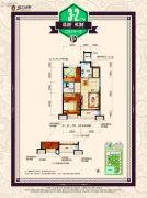 恒大绿洲2室2厅1卫83--84平方米户型图