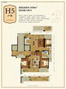 绿城・玫瑰园4室2厅2卫168平方米户型图