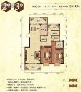 华厦丽景湾3室2厅2卫134平方米户型图