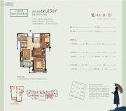 福晟・钱隆樽品3室2厅1卫66平方米户型图