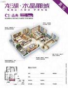 龙湖・水晶郦城2室2厅1卫88平方米户型图