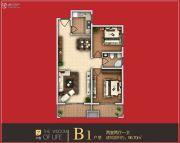 智慧新城2室2厅1卫96平方米户型图
