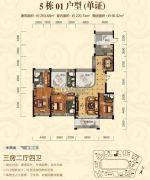 顺江・帝景城Ⅱ期.帝�o3室2厅4卫263平方米户型图