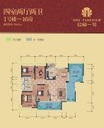 公园一号4室2厅2卫165平方米户型图