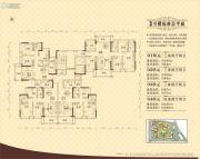 佛奥凯茵苑97--125平方米户型图