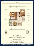 恒立南岳大院2室2厅2卫0平方米户型图