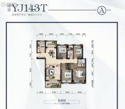 碧桂园・悦华府4室2厅2卫137平方米户型图