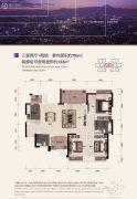 保利江上明珠畅园3室2厅2卫110平方米户型图