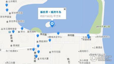 新世界・珑湾半岛