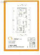 天使金融广场2室1厅1卫84平方米户型图