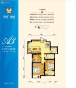 西旅逸都3室2厅1卫105平方米户型图