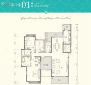 京武・浪琴山3室2厅3卫200平方米户型图