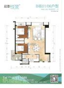 和厦悦派2室2厅1卫83平方米户型图